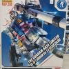 THE GUNDAM BASE LIMITED RX-78-2 GUNDAM Ver.3.0[CLEAR COLOR]
