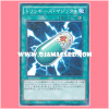 MB01-JP029 : Tricky Spell 4 / Tricky's Magic 4 (Millennium Rare)