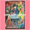 Yu-Gi-Oh! 5D's OCG Duelist Card Protector / Sleeve - Yusei Fudo [Used] x6