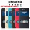 (005-056)เคสมือถือ Case OPPO N3 เคสพลาสติกสมุดเปิดข้างฝาพับ PU ลายหนังโชว์ 2 หน้าจอ