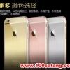 (027-485)เคสมือถือไอโฟน Case iPhone 6/6S เคสนิ่มอะคริลิคพื้นหลังลายโลหะขนแปรง