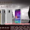 (158-042)เคสมือถือซัมซุงโน๊ต Case Note4 เคสพลาสติกบางรุ่นแจ๊สซีรีส์
