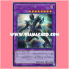 PP17-JP011 : Masked HERO Anki / Masked HERO Dark Ogre (Secret Rare)