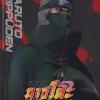 Naruto Shippuuden 4 / นารูโตะ ตำนานวายุสลาตัน 4 จอมพิฆาตอมตะ (มาสเตอร์ 4 แผ่นจบภาค + แถมปกฟรี)