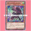 SECE-JP004 : Performapal Spikeagle / Entermate Spike Eagle (Common)