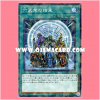 DBSW-JP013 : Six Samurai United / Unity of the Six Warmen (Normal Parallel Rare)