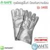 ถุงมืออลูมิไนท์ ป้องกันความร้อน รุ่น 540S ( ALUMINZED GLOVE)