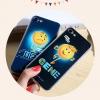 (557-008)เคสมือถือไอโฟน Case iPhone 6Plus/6S Plus เคสนิ่มTPU ลายนูน 3D The Emoji Movie