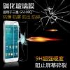 (039-019)ฟิล์มกระจก Galaxy Core Max รุ่นปรับปรุงนิรภัยเมมเบรนกันรอยขูดขีดกันน้ำกันรอยนิ้วมือ 9H HD 2.5D ขอบโค้ง