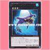 JOTL-JP049 : Shark Caesar / Fanged Shark Emperor - Shark Kaiser (Rare)