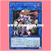 CIBR-JP051 : Akashic Magician (Secret Rare)