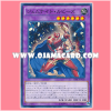 SPRG-JP035 : Gem-Knight Ruby / Gem-Knight Rubyz (Common)