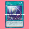 RATE-JP057 : Card Regeneration (Common)