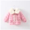 เสื้อกันหนาว สีชมพู หนานุ่ม สำหรับอายุ 1-4 ปี