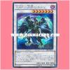 SHVI-JP051 : Assault Blackwing - Chidori the Light Rain / Assault Black Feather - Chidori the Light Rain (Secret Rare)