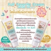 FF Cream (Full Favorite Cream SPF50 PA+++) 20g. - Peach
