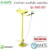 อ่างล้างตา แบบตั้งพื้น ชนิดเคลือบ รุ่น EWS-207 PS (A-SAFE STAND EYE WASH WITH PLASTIC SPREY)