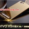 (025-137)เคสมือถือวีโว Vivo X5Max เคสกรอบโลหะพื้นหลังอะคริลิคเคลือบเงาทองคำ 24K