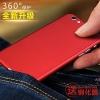 (491-007)เคสมือถือไอโฟน Case iPhone 7 เคสพลาสติกคลุมเครื่องแบบประกบสไตล์กันกระแทก