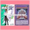 Yu-Gi-Oh! GX Vol.8 [YG08-JP] + YG08-JP001 : Barbaroid, the Ultimate Battle Machine / Barbaroid, the Ultimate Battle Machine King (Ultra Rare)