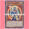 15AY-JPA02 : Black Luster Soldier - Envoy of the Beginning / Chaos Soldier - Envoy of the Beginning (Ultra Rare)