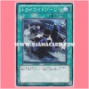 PHSW-JP059 : Tri-Wight / Tri-Wight Zone (Normal Rare)