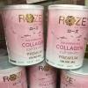 Roze' Collagen โรส คอลลาเจน by NARA ขนาด 120กรัม