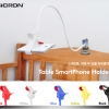 SICRON SH-10 Table Smartphone Holder