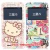 (380-017)เคสมือถือซัมซุง Case Samsung Galaxy J5 เคสนิ่มฝาพับ PU ลายการ์ตูนยอดฮิตน่ารักๆ