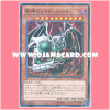 15AX-JPM58 : The Wicked Dreadroot / Wicked God Dread Root (Millennium Rare)