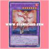 NECH-JP048 : El Shaddoll Egrystal (Super Rare)