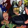 Naruto Shippuden 10 / นารูโตะ ตำนานวายุสลาตัน 10 ภาคห้าเงาประสานร่วม (มาสเตอร์ 6 แผ่นจบภาค + แถมปกฟรี)