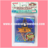 Yu-Gi-Oh! ZEXAL OCG Duelist Card Protector / Sleeve - Blue Emperor's Key 50ct.