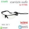 แว่นตานิรภัย เลนส์ใส กัน UV กันสะเก็ด รุ่น 91708 C (Safety Spectacle)