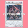 EP14-JP017 : Ignoble Knight of High Laundsallyn / Unholy Knight King Lancelot (Ultra Rare)