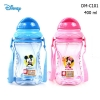 DM-C101 กระติกน้ำ Disney (400 ml)