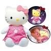 Good Night Hello Kitty ตุ๊กตากล่อมนอน