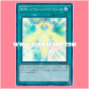 SPWR-JP028 : Rank-Up-Magic Soul Shave Force (Super Rare)