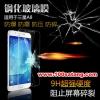 (039-067)ฟิล์มกระจก Samsung Galaxy A8 รุ่นปรับปรุงนิรภัยเมมเบรนกันรอยขูดขีดกันน้ำกันรอยนิ้วมือ 9H HD 2.5D ขอบโค้ง