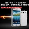 (395-017)เคสมือถือซัมซุง Samsung Galaxy S3 เคสนิ่มใสสไตล์ฝาพับรุ่นพิเศษกันกระแทกกันรอยขีดข่วน
