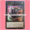 CPL1-JP048 : Number 106: Giant Hand / Numbers 106: Huge Rock Palm - Giant Hand (Super Rare)