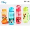 DM-C102 กระติกน้ำ Disney (400 ml)