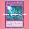 15AX-JPY54 : Virus Cannon / Magic-Removal Bacterial Weapon (Millennium Rare)