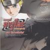Naruto Shippuuden The Movie 2 / นารูโตะ ตำนานวายุสลาตัน เดอะมูฟวี่ ตอน ศึกสายสัมพันธ์