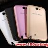 (025-146)เคสมือถือ Samsung Galaxy Note2 เคสกรอบโลหะทูโทนพื้นหลังอะคริลิคผิวด้าน