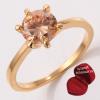 ฟรีกล่องแหวน แหวนเคลือบทองคำ 14K หัวแหวน Citrine, Round Cut ขนาดแหวนเบอร์ 7.5