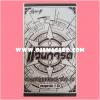 Cardfight Pack Vol.15 (Thai Version)