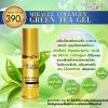 Miracle Collagen Green Tea Gel