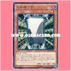 CPF1-JP031 : Cardian - Matsu (Rare)