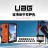 (057-007)เคสมือถือซัมซุงโน๊ต Case Note4 เคสนิ่มพื้นหลังพลาสติกกันกระแทกสไตล์ UAG